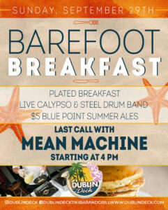 flyer for barefoot breakfast on september 29th with live music y mean machine starting at 4pm