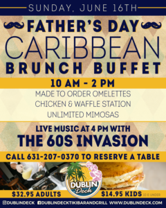 fathers day brunch at dublin deck june 16 2019